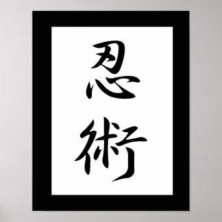 Japanese Kanji for Stealth - Ninjutsu Poster