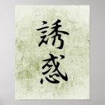 Japanese Kanji for Temptation - Yuwaku Posters