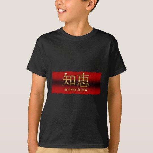 "Japanese KANJI for ""Wisdom"" T-Shirt"