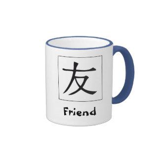 Japanese Kanji: Friend Mugs