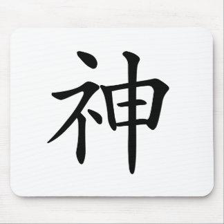 Japanese-kanji-God マウスパッド