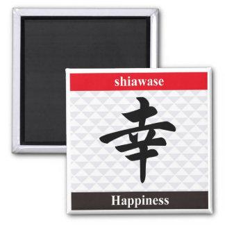 Japanese Kanji (Happiness) Square Magnet