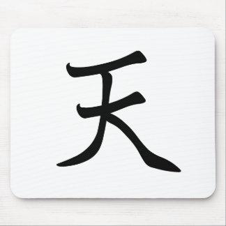 Japanese-kanji-heaven マウスパッド