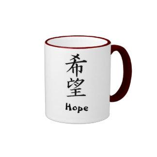 Japanese Kanji: Hope Ringer Mug