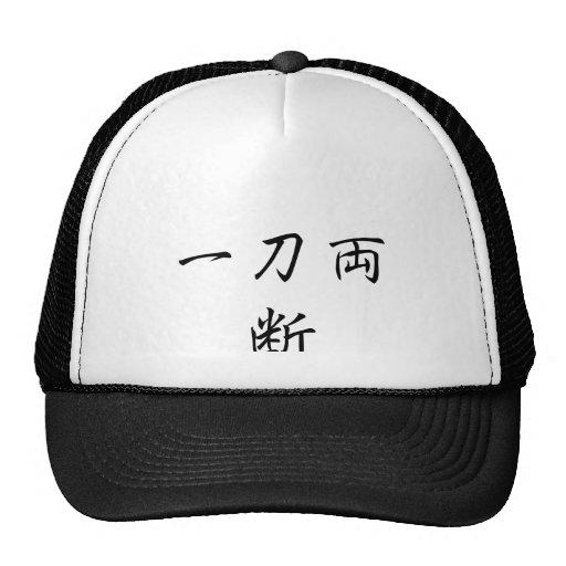 japanese-kanji-ittouryoudan hat