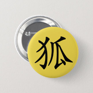 Japanese Kanji- Kitsune (Fox) 6 Cm Round Badge