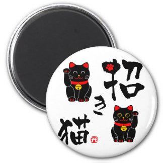 """Japanese kanji """"Manekineko"""" - Beckoning cat 6 Cm Round Magnet"""