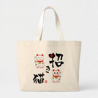 """Japanese kanji """"Manekineko"""" - Beckoning cat Large Tote Bag"""