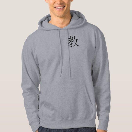 "Japanese Kanji ""Professor"" Logograph Hoodie"