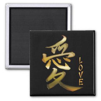 Japanese KANJI Symbol for Love Magnet