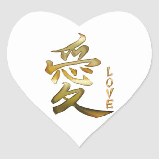 Japanese KANJI Symbol for Love Series Heart Sticker