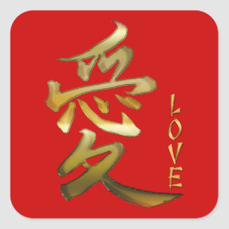Japanese KANJI Symbol for Love Series Square Sticker