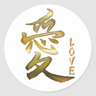 Japanese KANJI Symbol for Love Sticker Series