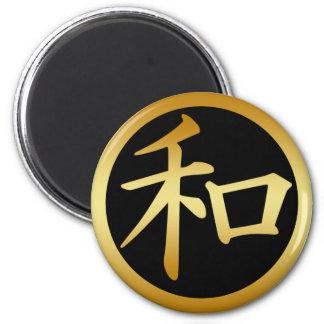 JAPANESE KANJI SYMBOL FOR PEACE 6 CM ROUND MAGNET
