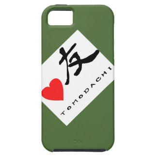 "Japanese Kanzi Kanji -""Friend"" iPhone 5 Cover"