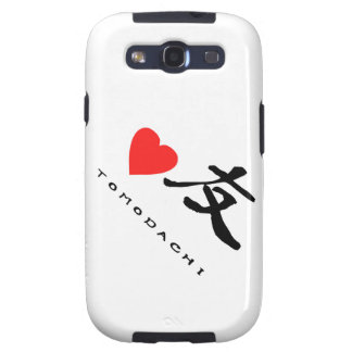 """Japanese Kanzi Kanji -""""Friend"""" Galaxy S3 Covers"""