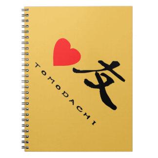 "Japanese Kanzi Kanji -""Friend"" Spiral Note Book"