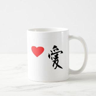 """Japanese Kanzi Kanji- """"Love """" Basic White Mug"""