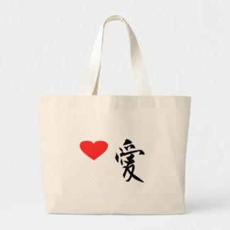 "Japanese Kanzi Kanji- ""Love "" Jumbo Tote Bag"
