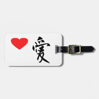"""Japanese Kanzi Kanji- """"Love """" Travel Bag Tag"""