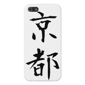 """Japanese Kanzi """"kyoto """" Case For The iPhone 5"""