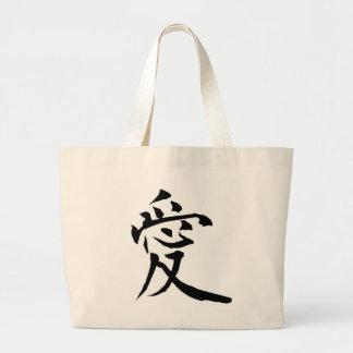 """Japanese kanzi tote bag """"ai"""""""