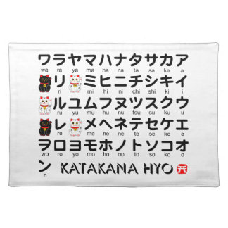 Japanese Katakana (Alphabet) table Placemat