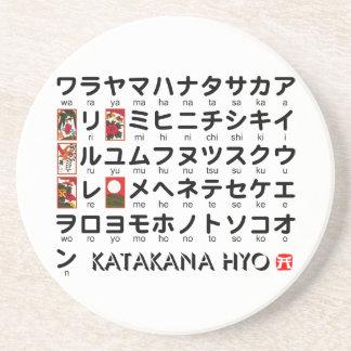 Japanese Katakana(Alphabet) table Sandstone Coaster