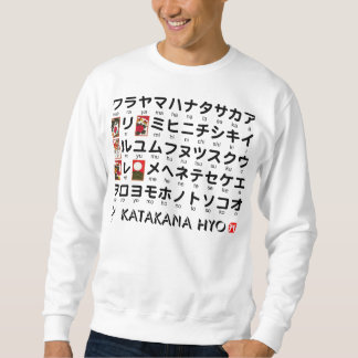 Japanese Katakana(Alphabet) table Sweatshirt