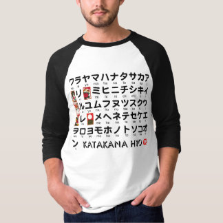 Japanese Katakana(Alphabet) table T-Shirt