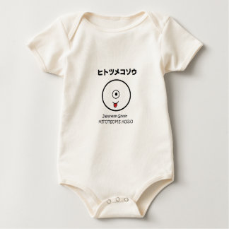 Japanese Kawaii Ghost Hitotsume Kozo EYE Yokai Fun Baby Bodysuit