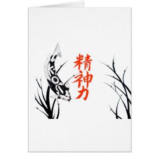 Japanese Koi Inspiration Painting Greeting Card