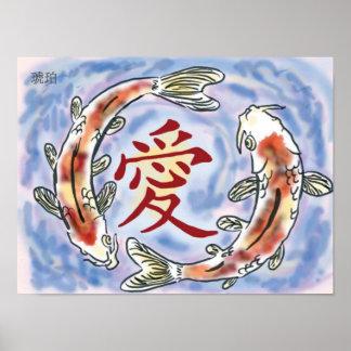 Japanese Koi (Love) Poster