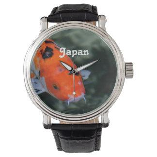 Japanese Koi Watch