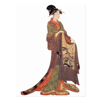 Japanese Lady Postcard