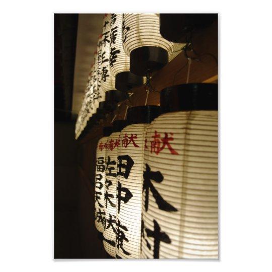 Japanese lanterns at night photo print