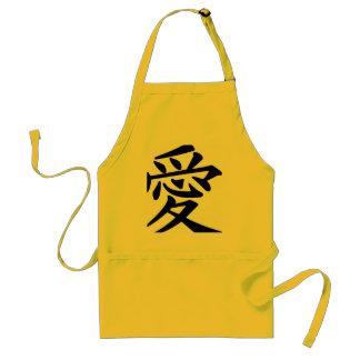 Japanese Love Symbol Standard Apron