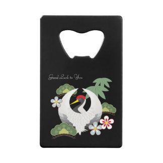 Japanese Lucky Symbols Cool Elegant Black