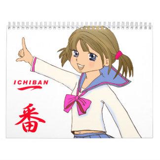 Japanese manga photo wall calendars