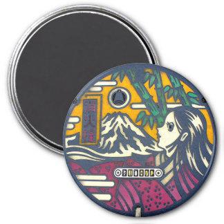 Japanese Manhole Cover – Mt. Fuji Magnet