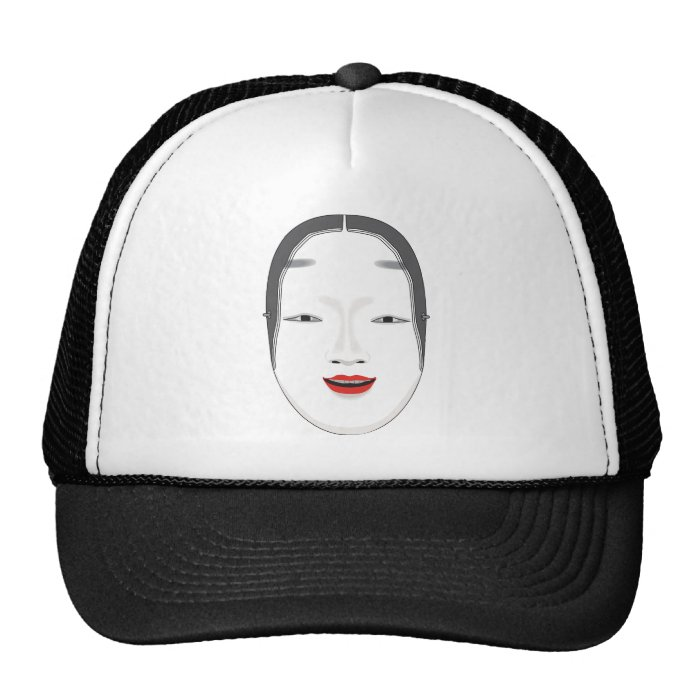 Japanese Mask Cap