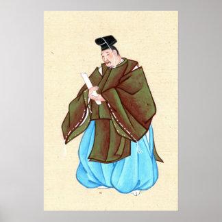 Japanese Minister 1878 Print