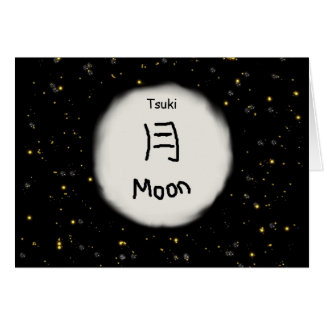 Japanese Moon Kanji Card