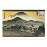 Japanese Mountains circa 1800's Post Card