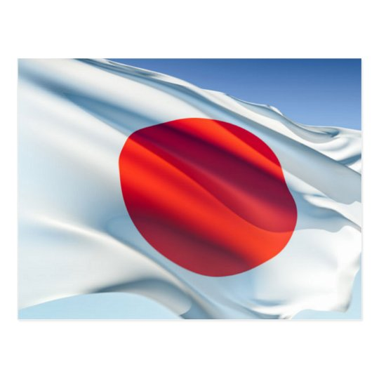 Japanese National Flag Postcard