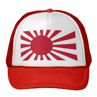 Japanese Navy Flag T-shirts and Apparel Cap