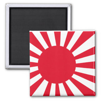 Japanese Navy Flag T-shirts and Apparel Square Magnet