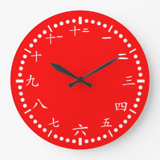 Japanese numbers red background large clock