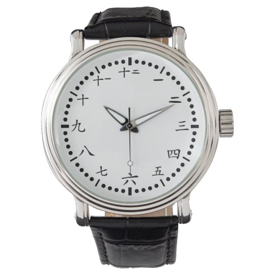 Japanese numbers watch