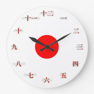 Japanese Numerals Large Wall Clock